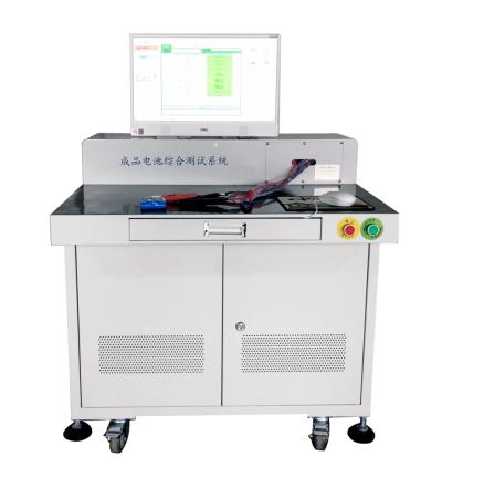 Battery Pack Comprehensive Tester